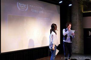 BEST SHORT FILM FES 2016 (BSFF2016) 総合MC 松尾敏伸 & 大須みづほ