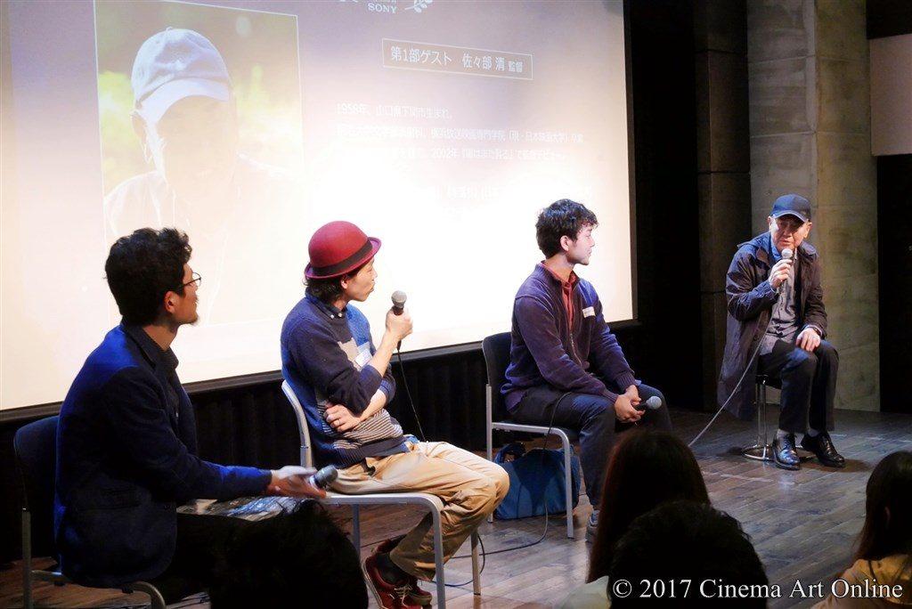 BEST SHORT FILM FES 2016 (BSFF2016) 第1部トークセッション