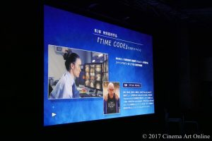 BEST SHORT FILM FES 2016 (BSFF2016) TIME CODE
