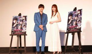 実写ドラマ&映画「トモダチゲーム」ドラマ版完成披露イベント