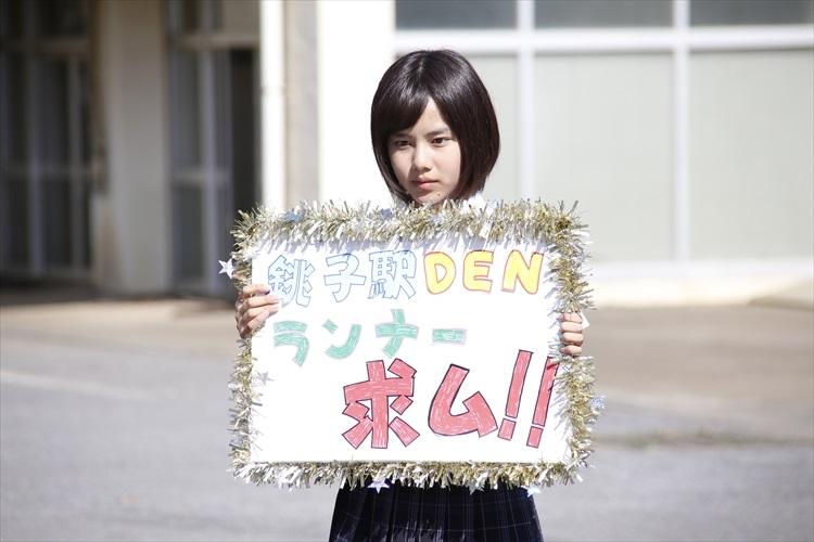 【画像】映画『トモシビ 銚子電鉄6.4 kmの軌跡』メインカット
