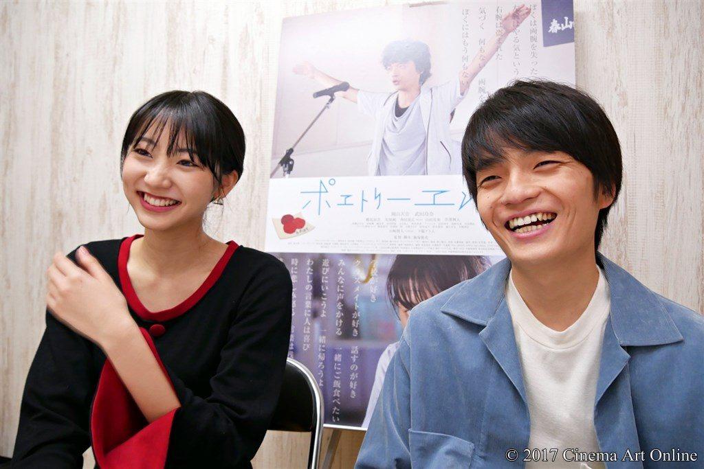 映画「ポエトリーエンジェル」主演・岡山天音&武田玲奈 インタビュー
