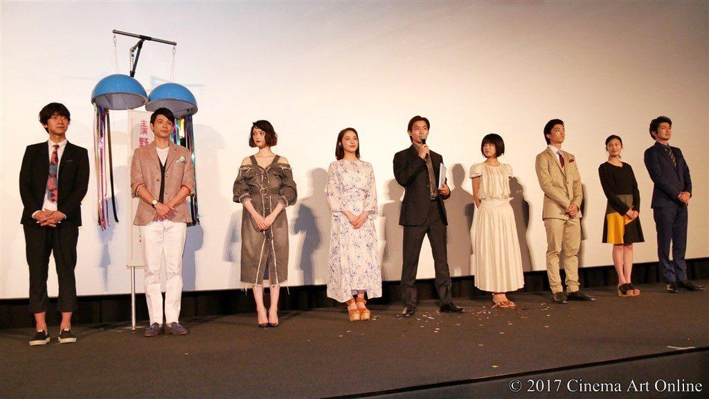 映画「サクラダリセット 後篇」公開初日舞台挨拶イベント
