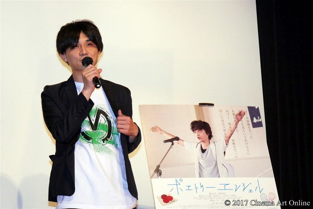 映画「ポエトリーエンジェル」公開初日舞台挨拶 飯塚俊光監督