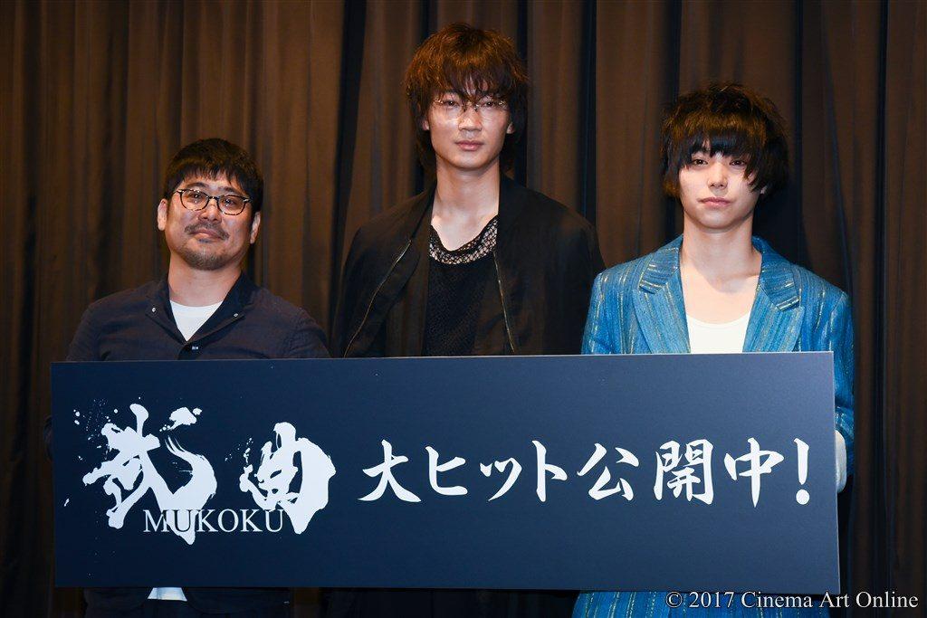 映画「武曲 MUKOKU」公開初日舞台挨拶 (綾野剛、村上虹郎、熊切和嘉監督)