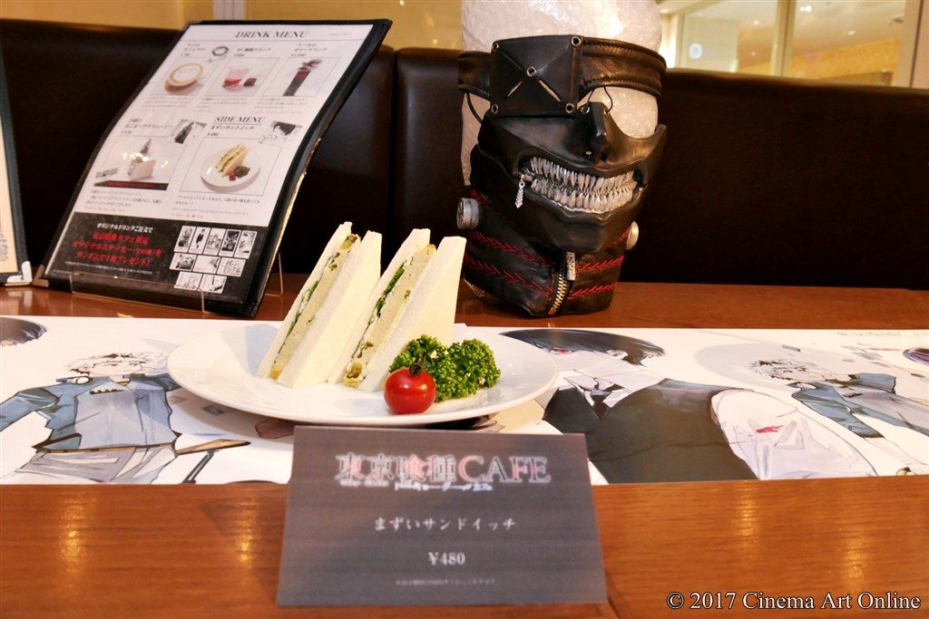 東京喰種CAFE 「まずいサンドウィッチ」