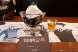 東京喰種CAFE 「ウタのおやつゼリー」
