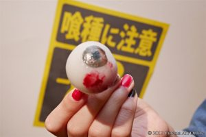 東京喰種CAFE 「月山の目玉」