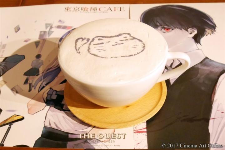 東京喰種CAFE 「ネコのカフェラテ」