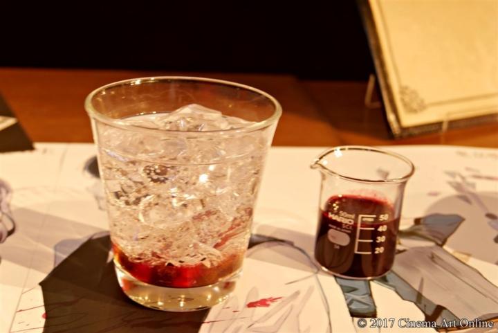 東京喰種CAFE 「RC細胞ドリンク」