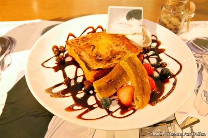 東京喰種CAFE 「カネキのコーヒー豆トースト」