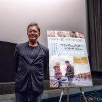映画「マンチェスター・バイ・ザ・シー」大ヒット公開記念トークショー ロバート・ハリス