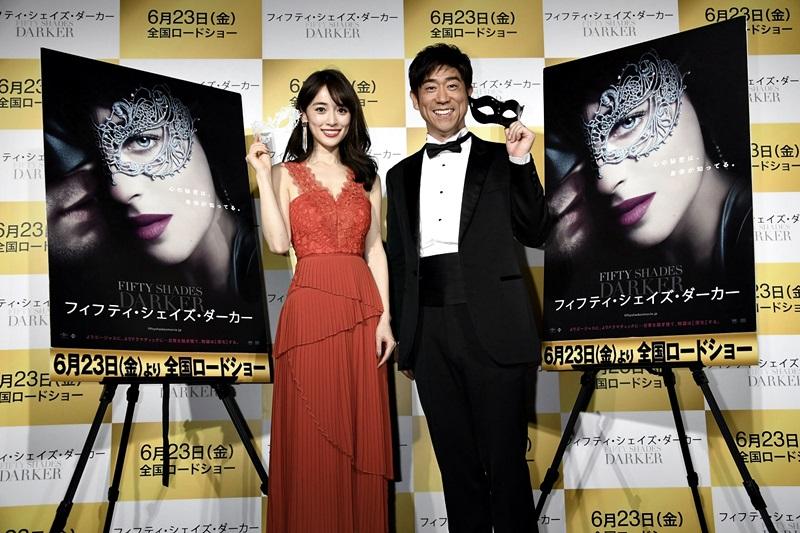 映画「フィフティ・シェイズ・ダーカー」公開直前イベント 泉里香 & 原口あきまさ