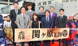 【写真】映画「関ヶ原」完成披露イベント フォトセッション 7.18