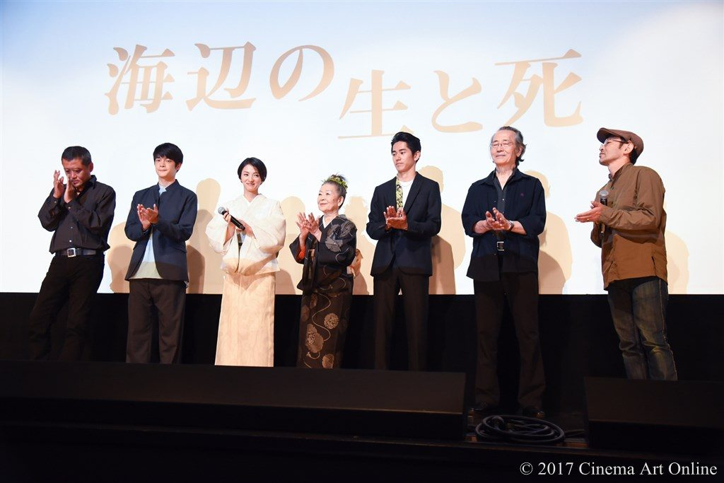 映画「海辺の生と死」公開初日舞台挨拶