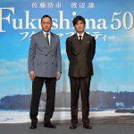 【写真】映画『Fukushima 50(フクシマフィフティ)』クランクアップ記者会見 (渡辺謙、佐藤浩市)