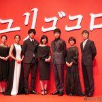 映画「ユリゴコロ」キックオフ会見 フォトセッション