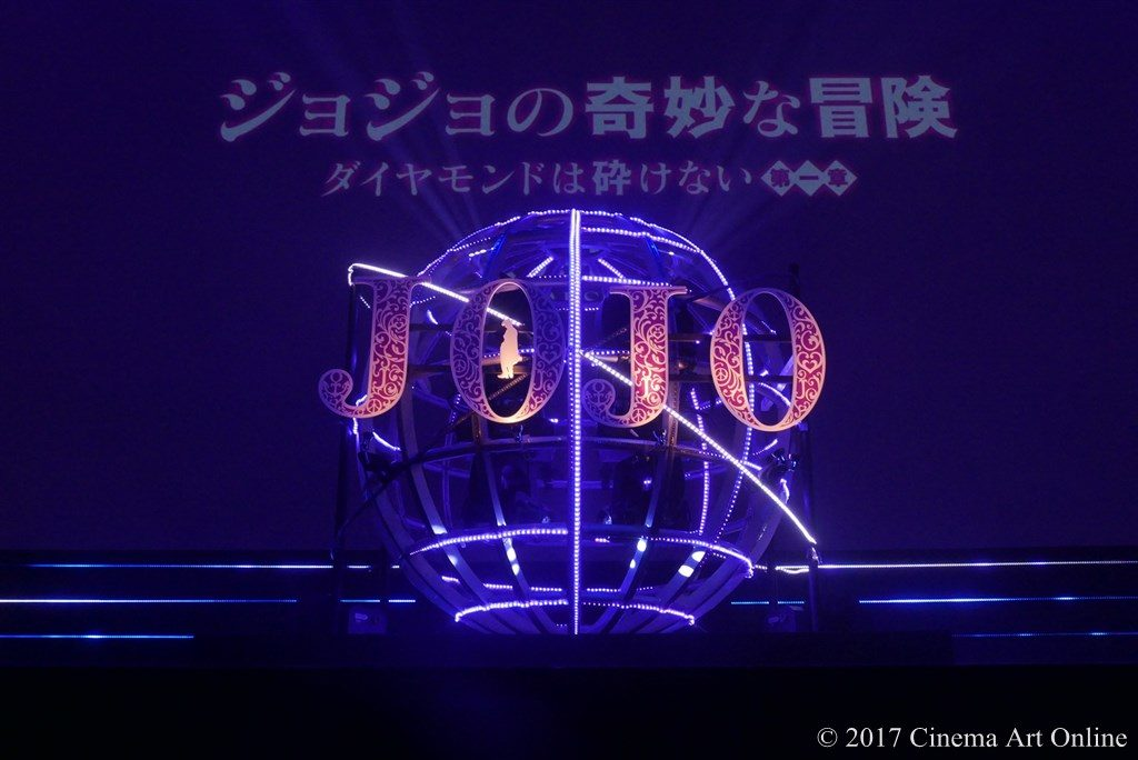 【写真】映画「ジョジョの奇妙な冒険 ダイヤモンドは砕けない 第一章」ジャパンプレミア JOJO 球体