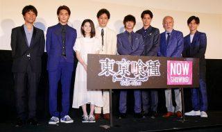 【画像】映画「東京喰種 トーキョーグール」公開初日舞台挨拶 フォトセッション