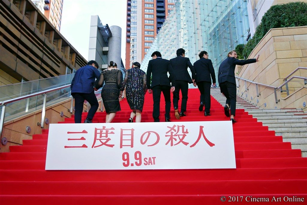 【写真】映画「三度目の殺人」完成披露試写会 レッドカーペット