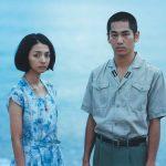 映画「海辺の生と死」