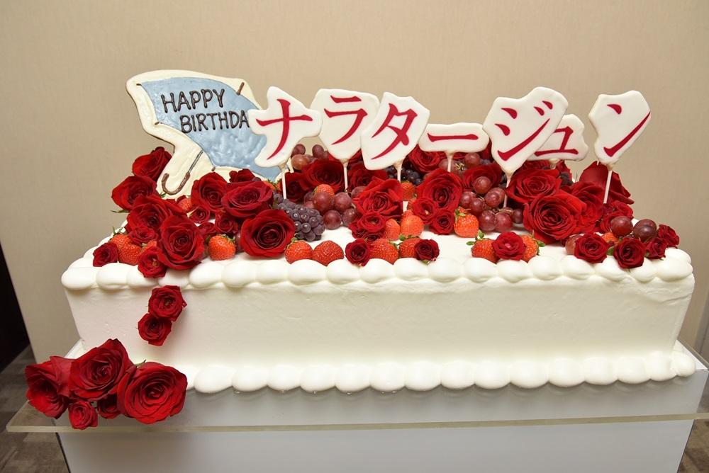 【写真】映画「ナラタージュ」完成披露試写会 HAPPY BIRTHDAY ナラタージュン