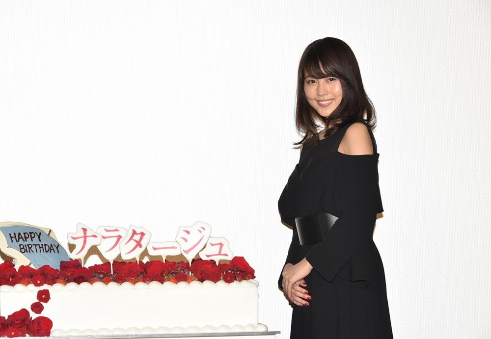 【写真】映画「ナラタージュ」完成披露試写会 HAPPY BIRTHDAY ナラタージュ 有村架純