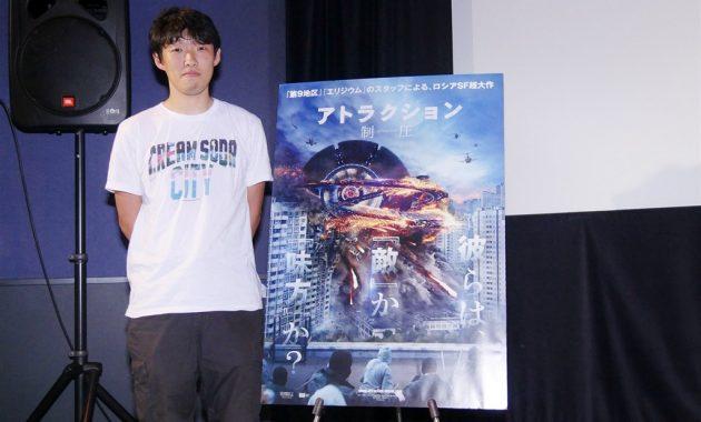 映画『アトラクション 制圧』公開イベント 松江哲明監督トークショー