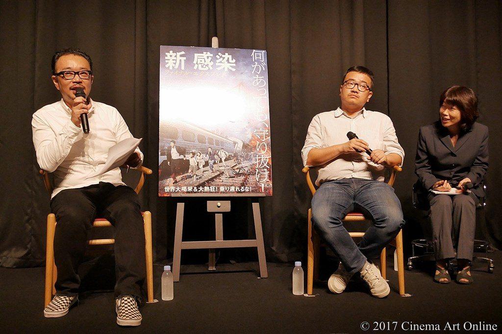 【写真】映画「新感染 ファイナル・エクスプレス」トークイベント 宇野維正