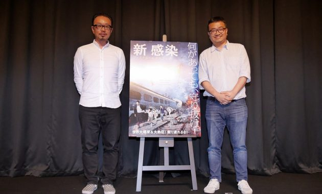 【写真】映画「新感染 ファイナル・エクスプレス」トークイベントヨン・サンホ監督 & 宇野維正