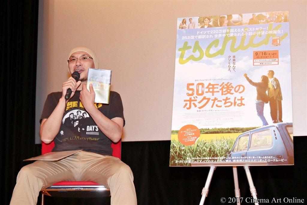 【写真】映画「50年後のボクたちは」公開記念トークイベント 森直人(映画ライター)