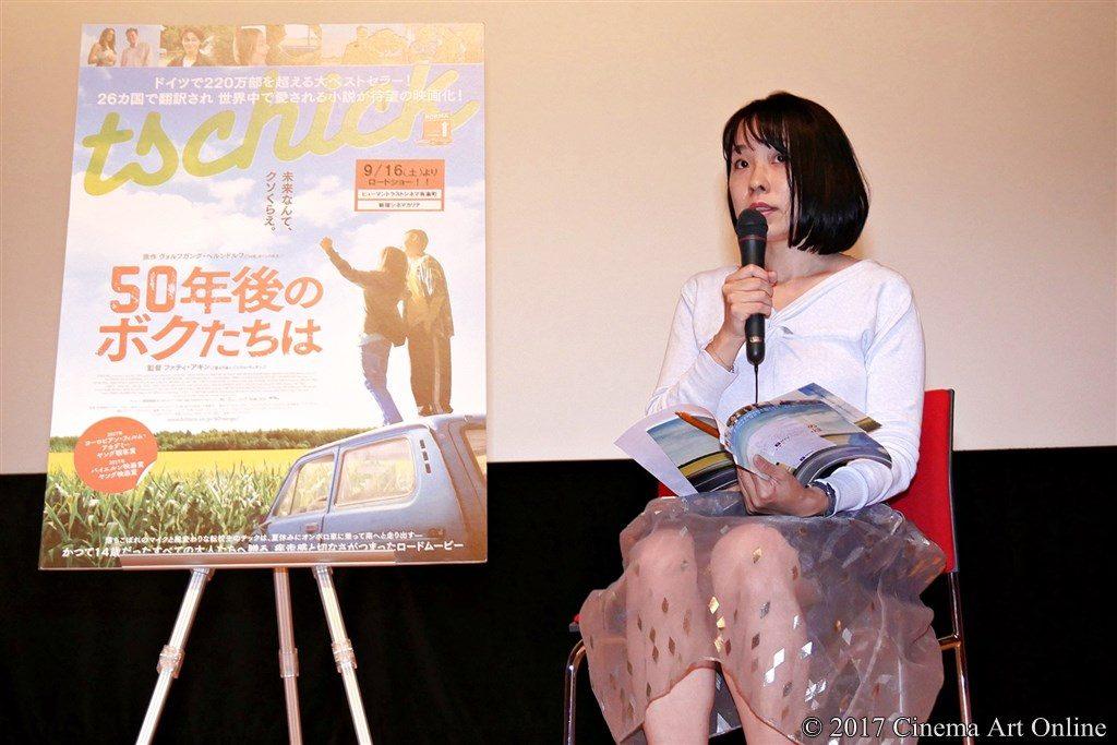 【写真】映画「50年後のボクたちは」公開記念トークイベント 辛酸なめ子(漫画家・コラムニスト)