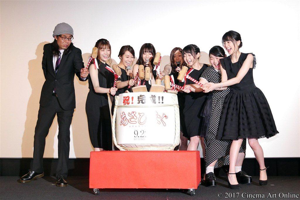 【写真】映画「あさひなぐ」完成披露上映会イベント 鏡開き