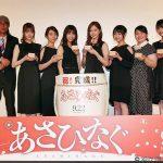 【写真】映画「あさひなぐ」完成披露上映会イベント フォトセッション