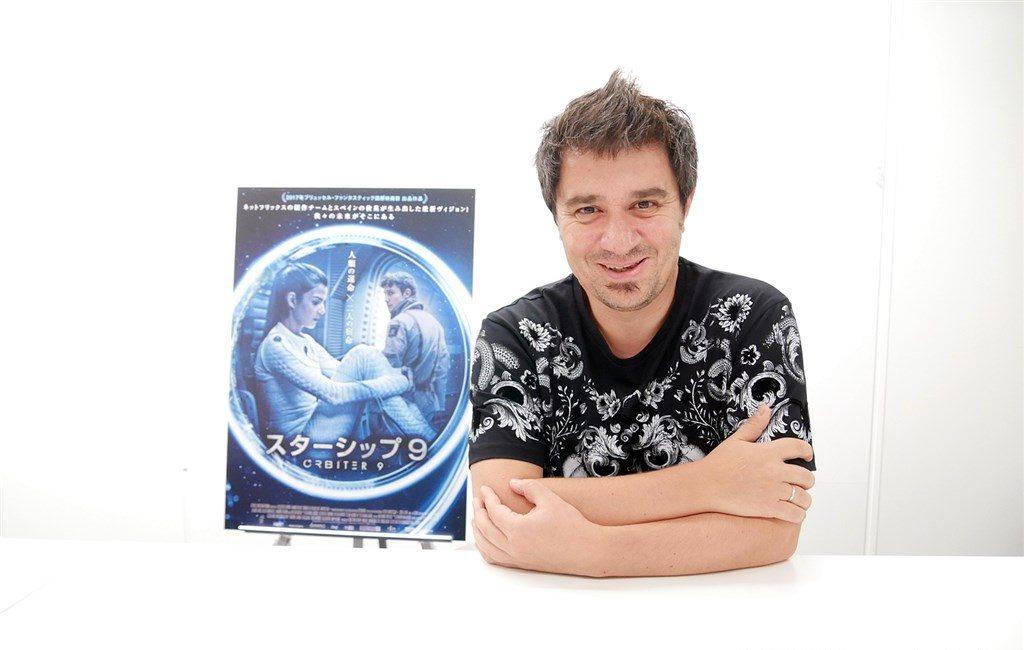 映画『スターシップ9』(原題: ORBITA9) アテム・クライチェ監督