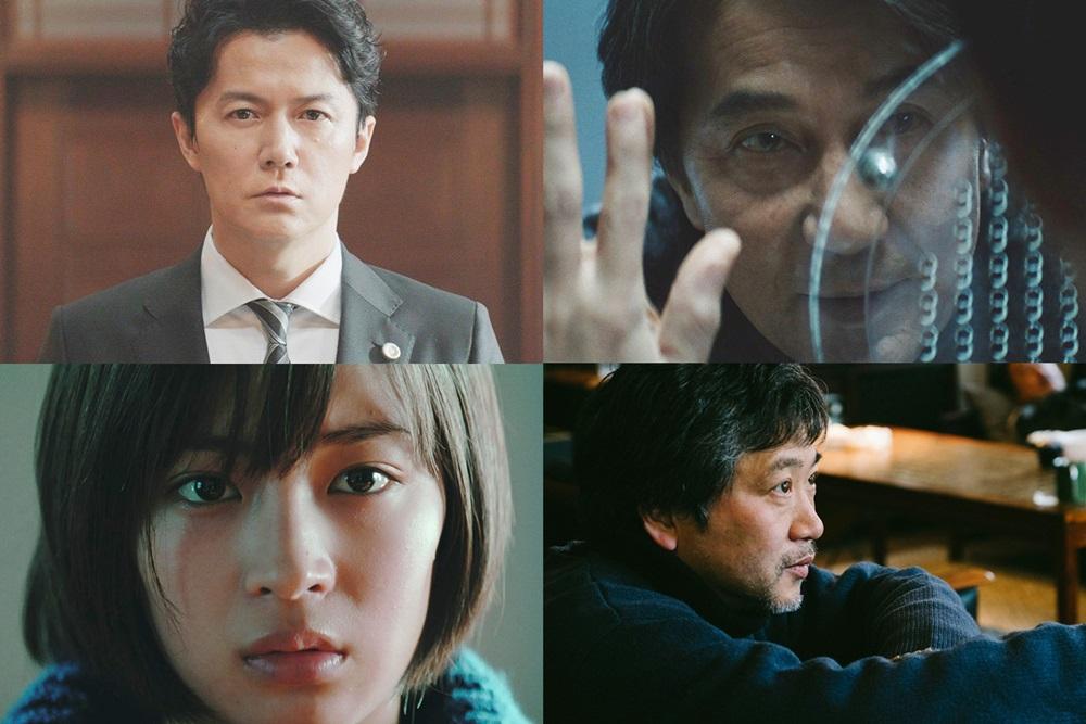 映画「三度目の殺人」