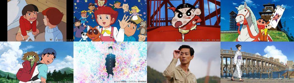 【画像】第30回 東京国際映画祭(TIFF) アニメーション特集「原恵一の世界」上映作品