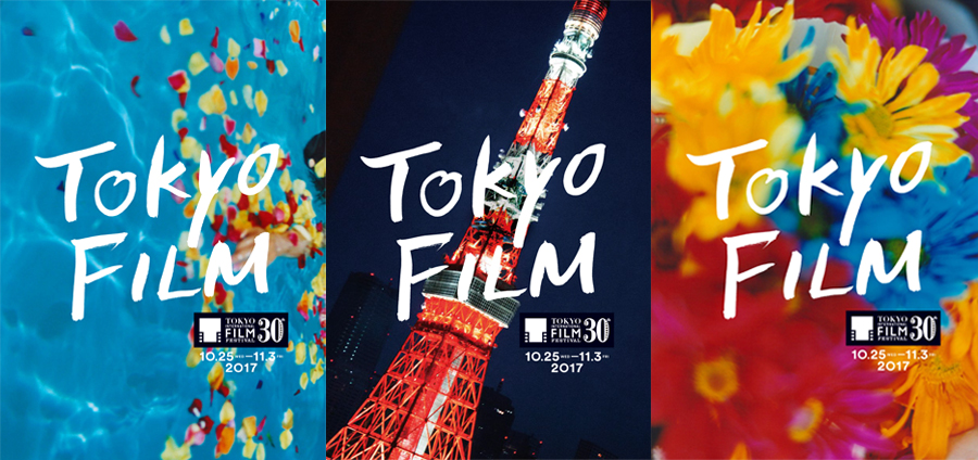 第30回 東京国際映画祭(TIFF) キービジュアル