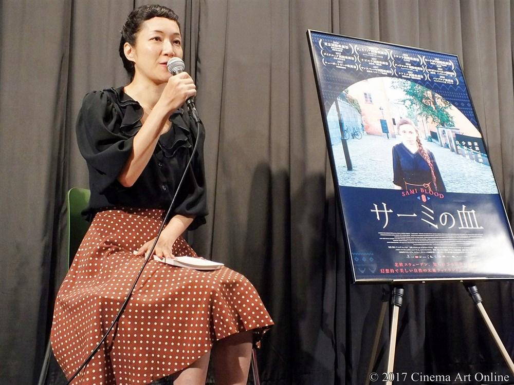 【写真】映画 「サーミの血」公開初日イベント 森百合子(コピーライター・北欧BOOK代表)