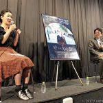 【写真】映画 「サーミの血」公開初日イベント 鈴木賢志&森百合子