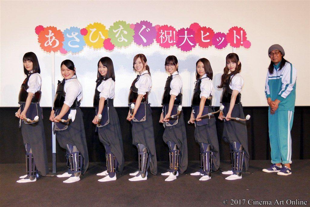 【写真】映画『あさひなぐ』公開初日舞台挨拶 祝!大ヒット! (フォトセッション)