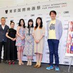 【写真】第30回東京国際映画祭(TIFF)ラインナップ発表記者会見 フォトセッション