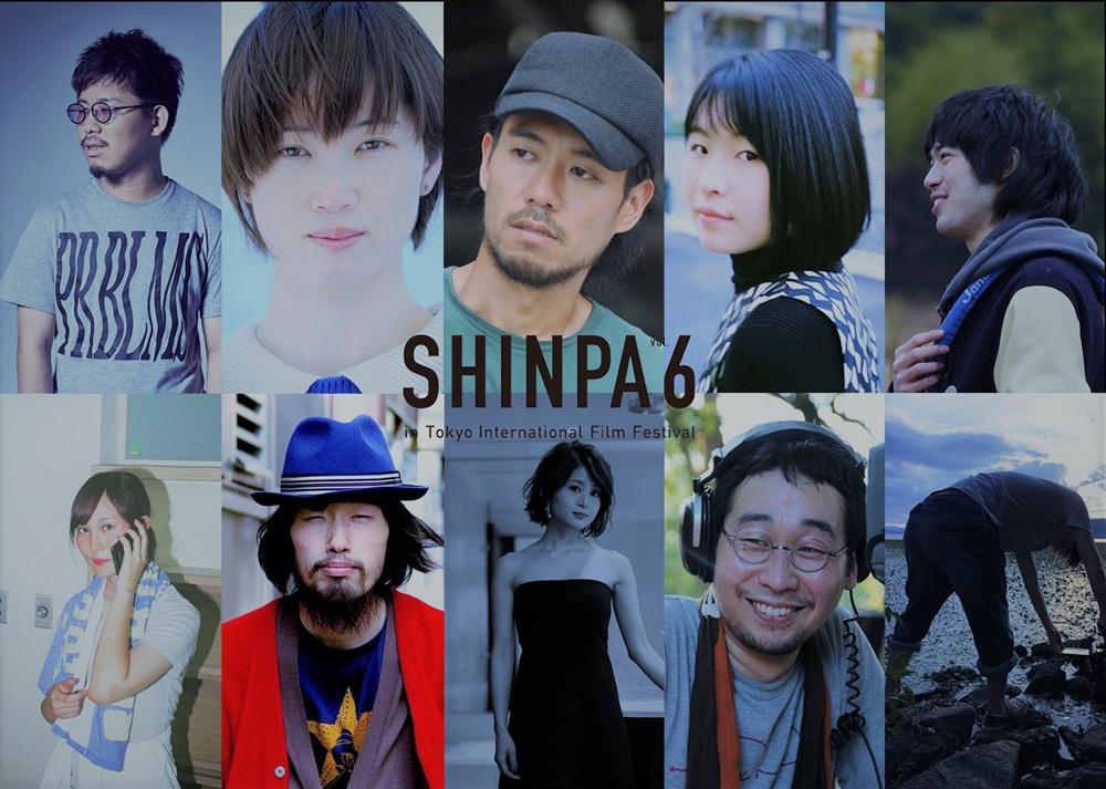 【画像】ミッドナイト・フィルム・フェス!「SHINPA vol.6 in Tokyo International Film Festival」