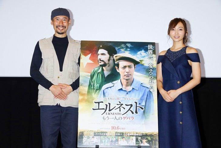 【写真】映画『エルネスト』公開直前イベント 渡部陽一 & 吉木りさ
