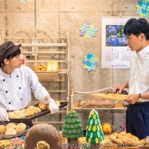 【画像】映画『パンとバスと2度目のハツコイ』メインビジュアル (市井ふみ&湯浅たもつ)