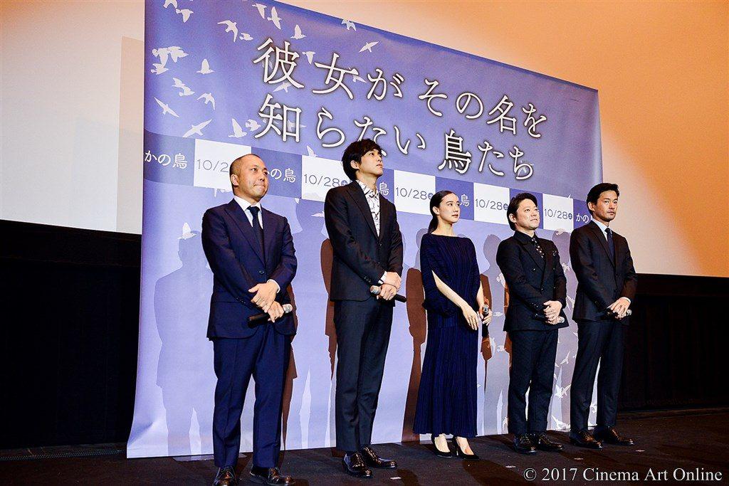 【写真】映画『彼女がその名を知らない鳥たち』ジャパンプレミア完成披露舞台挨拶