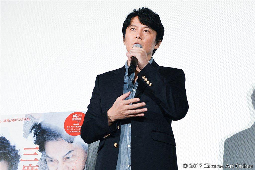 映画『三度目の殺人』公開記念舞台挨拶 福山雅治