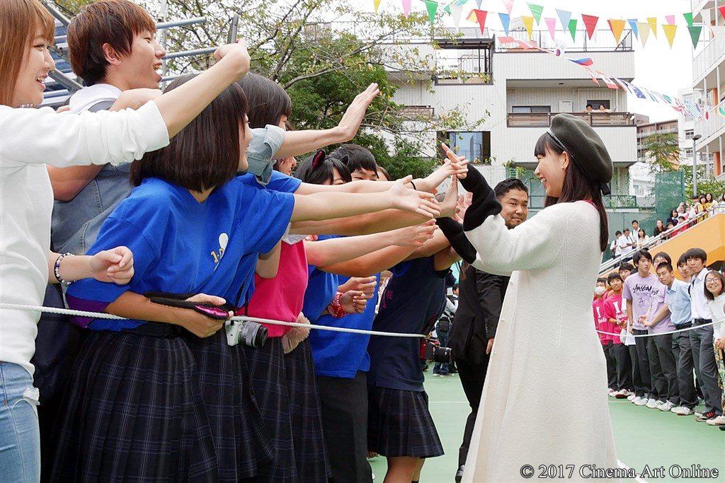 【写真】映画『恋と嘘』目黒学院高等学校 文化祭 サプライズ登場 森川葵