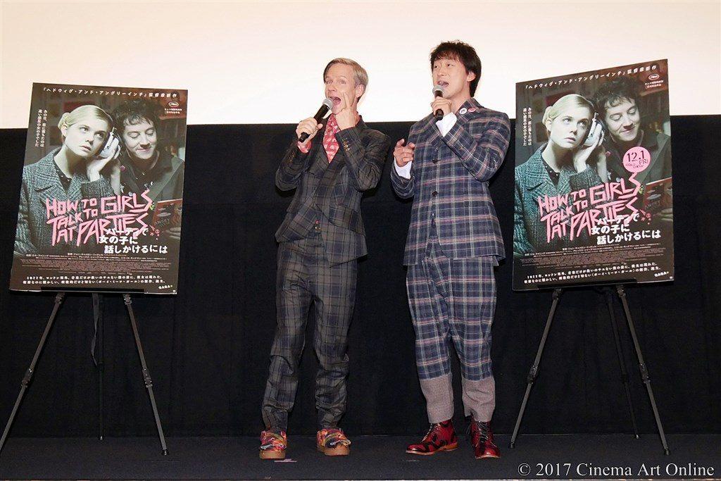 【写真】ジョン・キャメロン・ミチェル監督 & 山本耕史