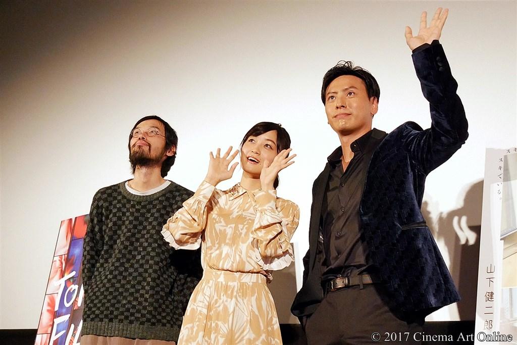 【写真】第30回 東京国際映画祭(TIFF) 特別招待作品『パンとバスと2度目のハツコイ』舞台挨拶 深川麻衣、山下健二郎(三代目J Soul Brothers)、今泉力哉監督